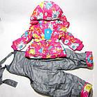 Куртка +комбез Цветы 1201-3978 весна-осень