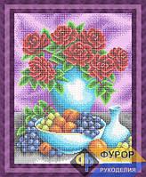 Схема для полной вышивки бисером - Натюрморт букет роз и фрукты, Арт. НБп3-106