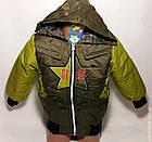 Куртка JPFS Звезда 4029 Весна -Осень
