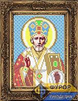 Схема иконы для вышивки бисером - Николай Чудотворец (Угодник), Арт. ИБ5-102-1