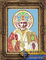 Схема иконы для вышивки бисером - Николай Чудотворец (Угодник), Арт. ИБ5-102-2