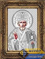 Схема иконы для вышивки бисером - Николай Чудотворец (Угодник), Арт. ИБ5-110-3