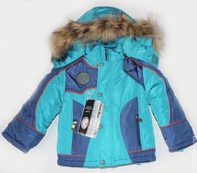 Детская Куртка зимняя 'Эмблема'  1758