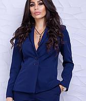 Женский темно-синий пиджак (Ингрид lzn)