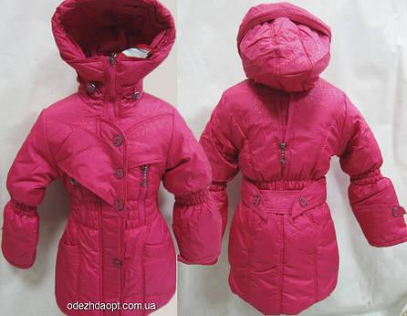 Пальто Зимнее Модельное 62344