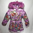 Пальто зимнее ADNS  Цветочное 3810