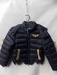 """Куртка детская на мальчика (2-5 лет) """"Kid"""" RS2-5012"""