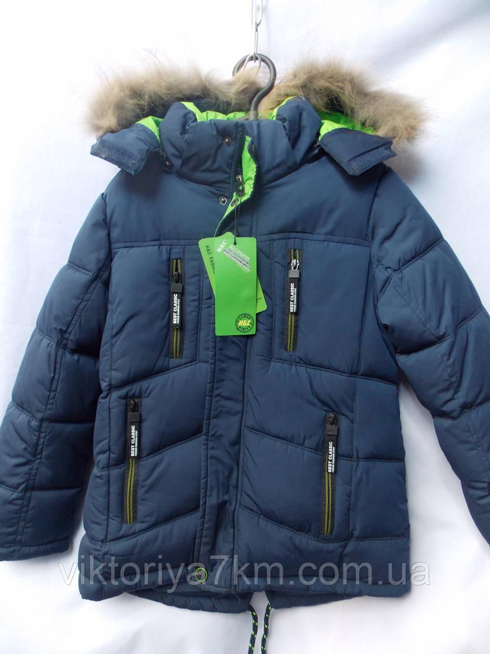 """Куртка детская на мальчика (8-12 лет) """"Kid"""" RS2-5012"""