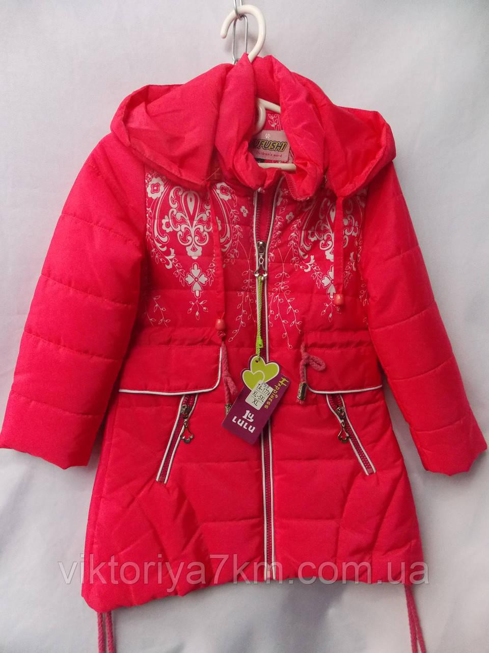 """Куртка детская на девочку (6-9 лет) """"Kid"""" RS2-5012"""