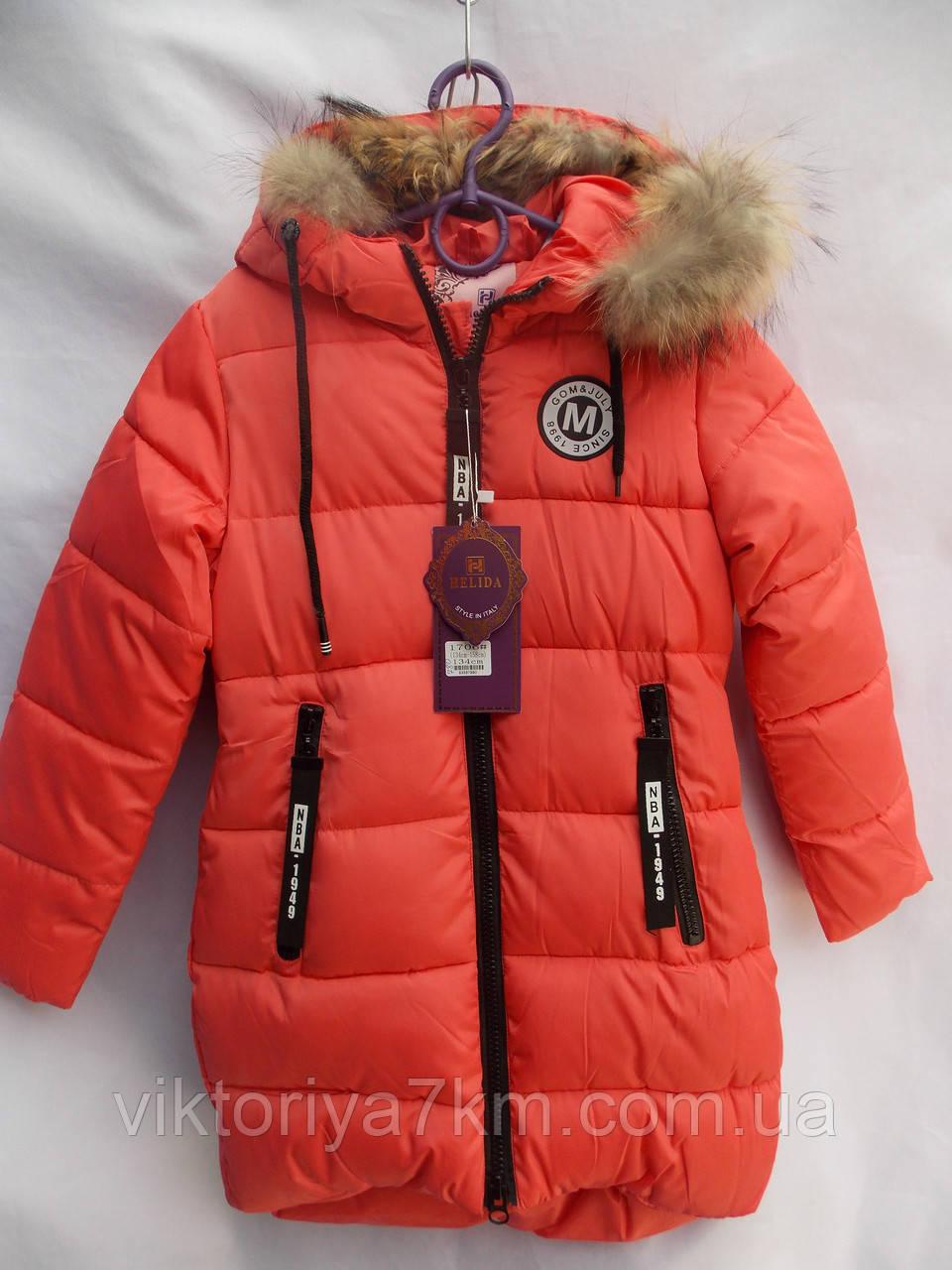 """Куртка детская на девочку (9-13 лет) """"Kid"""" RS2-5012"""