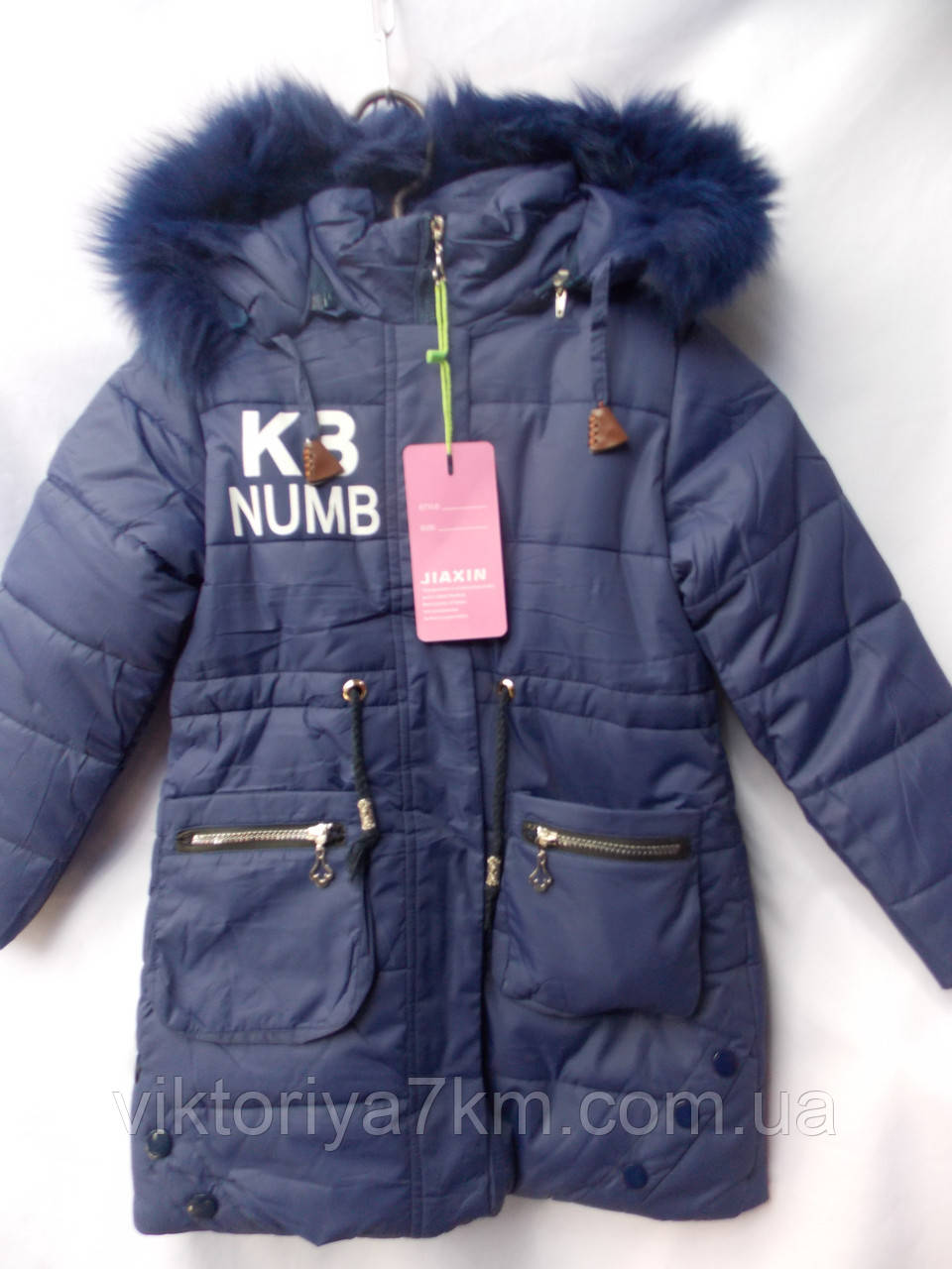 """Куртка детская на девочку (7-11 лет) """"Kid"""" RS2-5012"""