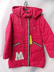 """Куртка детская на девочку (5-9 лет) """"Kid"""" RS2-5012"""