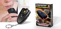 """Брелок-алкотестер с фонариком """"Трезвый водитель"""". Отличное качество. Портативный, удобный брелок. Код: КДН2358"""