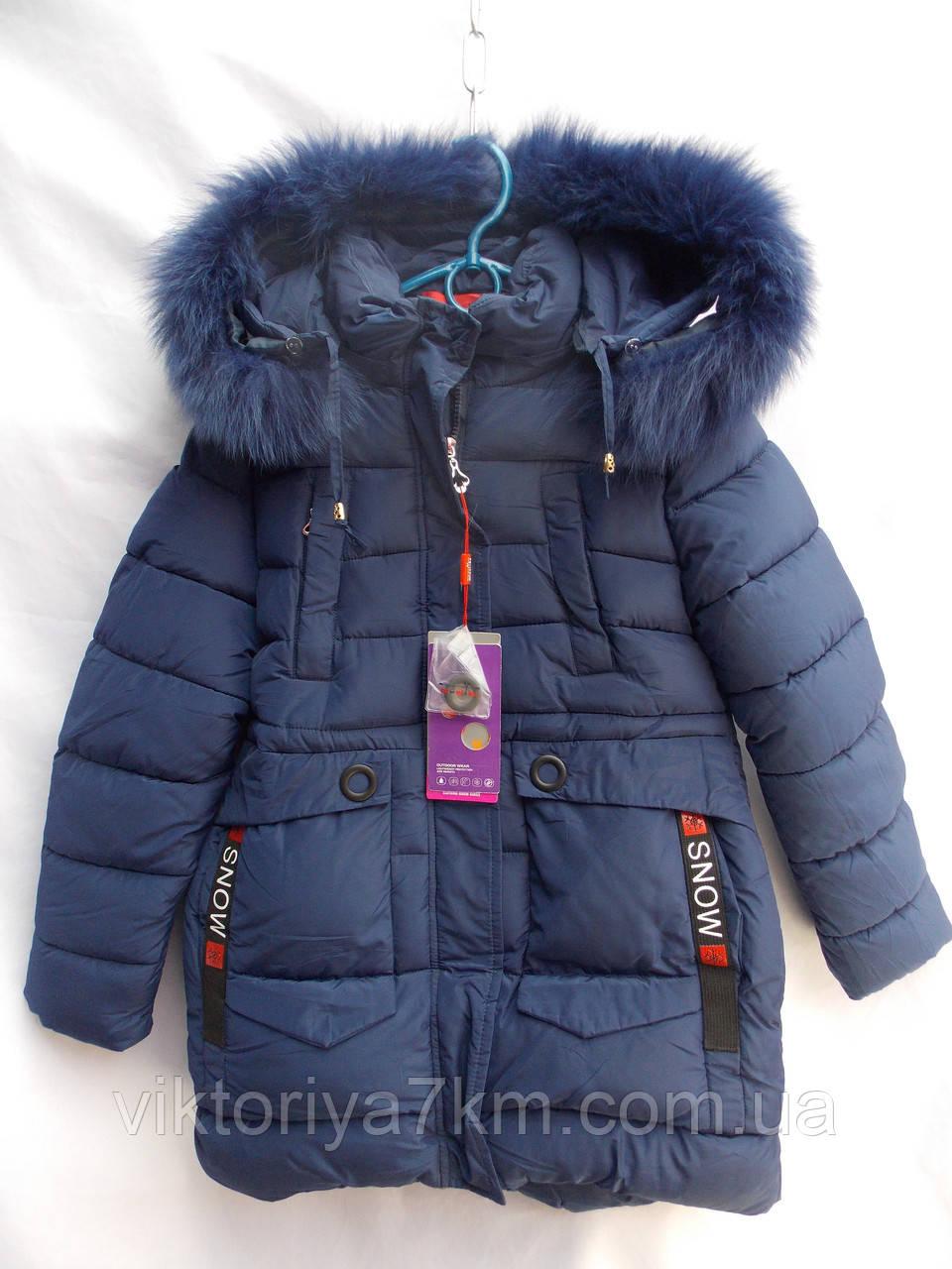 """Куртка детская на девочку (10-14 лет) """"Kid"""" RS2-5012"""
