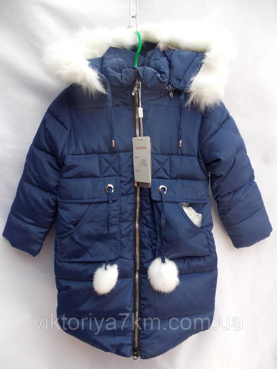 """Куртка детская на девочку (4-8 лет) """"Kid"""" RS2-5012"""