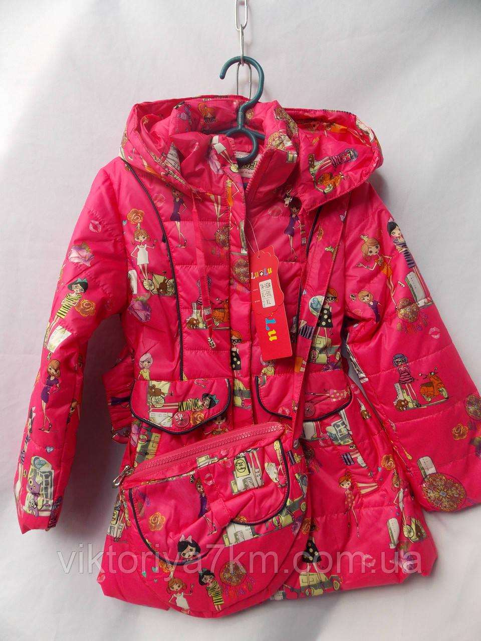 """Куртка детская на девочку (4-7 лет) """"Kid"""" RS2-5012"""