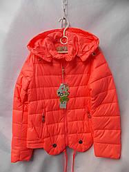 """Куртка детская на девочку (5-8 лет) """"Kid"""" RS2-5012"""