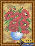 Схема для полной вышивки бисером на габардине - Прекрасные маки в вазе, Арт. НБп4-92-2