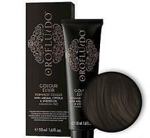 Безаммиачная краска для волос 3 Темно-коричневый, 50 мл