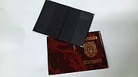 Обложка на Паспорт ( глянец)