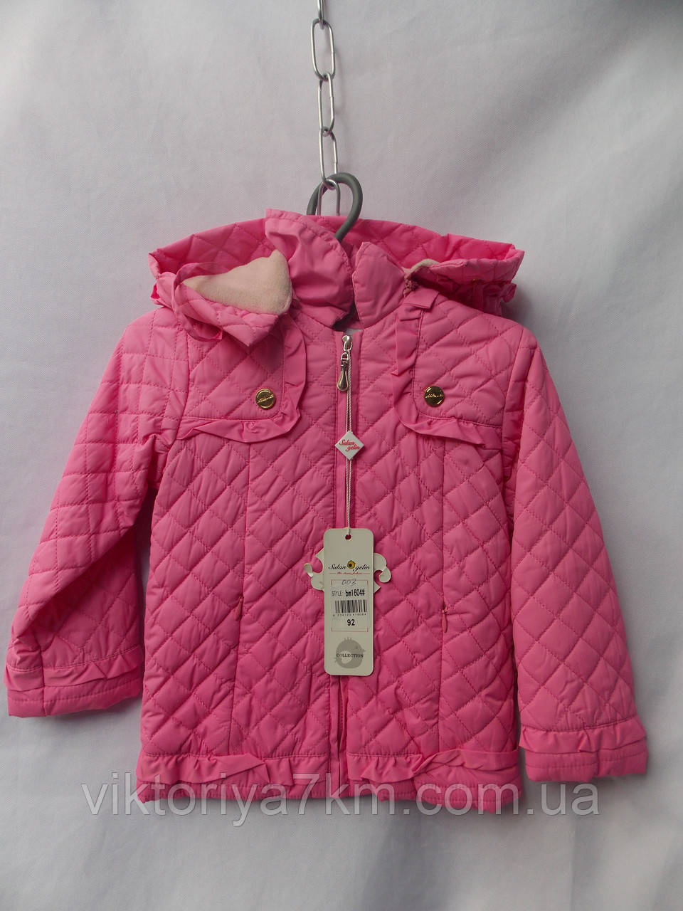 """Куртка детская на девочку (2-6 лет) """"Kid"""" RS2-5012"""