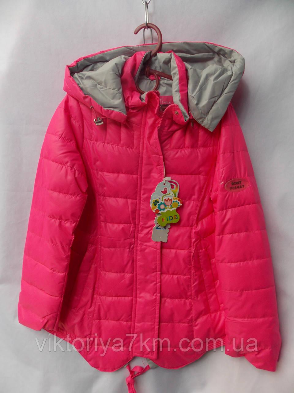 """Куртка детская на девочку (8-10 лет) """"Kid"""" RS2-5012"""