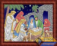 Схема для частичной вышивки бисером на габардине - Рождество Христово, Арт. ЛБч3-57