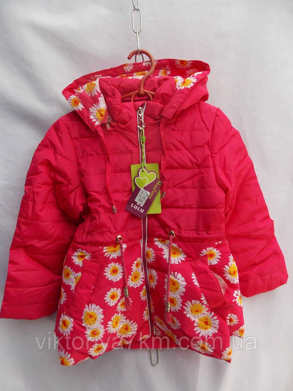"""Куртка детская на девочку (3-6 лет) """"Kid"""" RS2-5012"""
