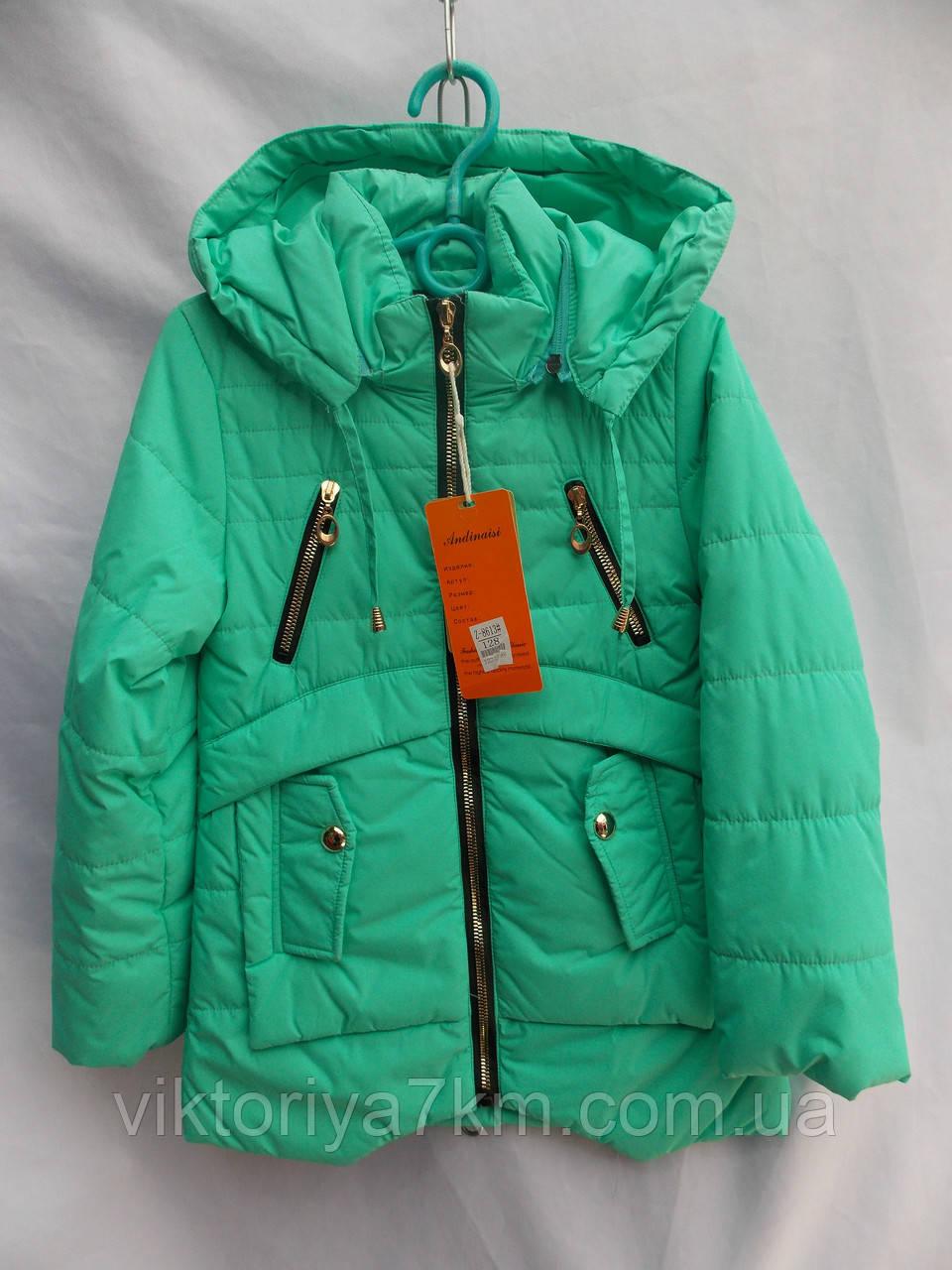 """Куртка детская на девочку (6-10 лет) """"Kid"""" RS2-5012"""