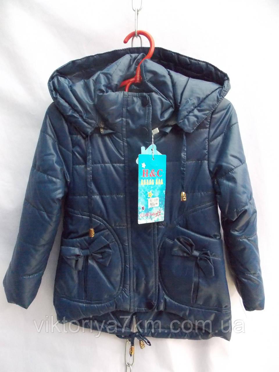 """Куртка детская на девочку (2-5 лет) """"Kid"""" RS2-5012"""