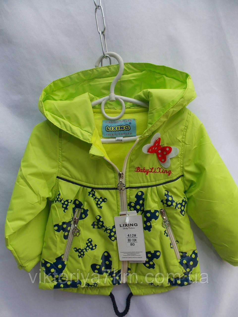 """Куртка детская на девочку (1.5-4года) """"Kid"""" RS2-5012"""