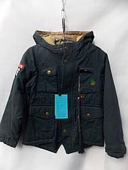 """Куртка детская на мальчика (5-8 лет) """"Kid"""" RS2-5012"""