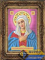 Схема иконы для вышивки бисером - Умиление Пресвятой Богородицы, Арт. ИБ3-10-1
