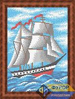 Схема для полной вышивки бисером - Парусник в море, Арт. ПБп4-22