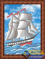 Схема для частичной вышивки бисером - Парусник в море, Арт. ПБч4-23