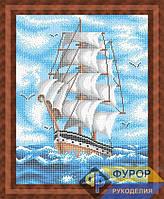 Схема для полной вышивки бисером - Парусник в море, Арт. ПБп3-50