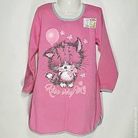 4206-1  Ночная сорочка с начёсом 128 р