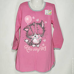 4206-1  Ночная сорочка с начёсом 128 р  Малиновый
