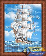 Схема для частичной вышивки бисером - Парусник в море, Арт. ПБч3-51