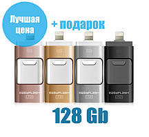 Usb флэш-накопитель Easy Flash 128gb для iPhone 5/5S/5C/6/6 S Plus/7/ Ipad/Android