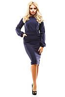 Платье  247 темно-синее