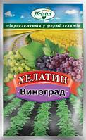 Удобрение комплексное хелатное Хелатин для Винограда 50 мл