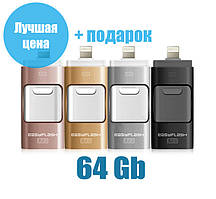 Usb флэш-накопитель Easy Flash 64gb для iPhone 5/5S/5C/6/6 S Plus/7/ Ipad/Android