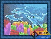Схема для полной вышивки бисером - Дельфины под водой, Арт. ЖБп4-43
