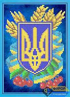 Схема для частичной вышивки бисером - Герб Украины, Арт. ДБч5-096