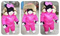 Детский зимний комбинезон с капюшоном плащевка на синтепоне + флис размеры 1 2 3 4 года