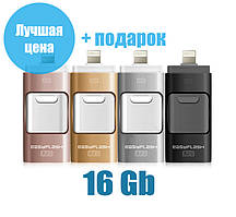 Usb флэш-накопитель Easy Flash 16gb для iPhone 5/5S/5C/6/6 S Plus/7/ Ipad/Android