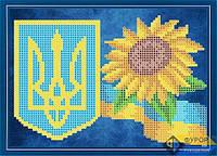 Схема для вышивки бисером - Герб Украины, Арт. ДБч5-109