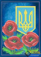 Схема для вышивки бисером - Герб Украины, Арт. ДБч5-108
