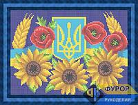 Схема для вышивки бисером - Герб Украины, Арт. НБп4-102